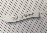 Set van 5 wenskaarten Eid Mubarak_
