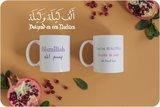 Koffietas/mok  Bismillah paars_