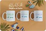 Koffietas/mok  Bismillah blauw_