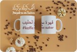Koffietas/mok  Koffie met suiker_