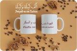 Koffietas/mok  Koffie met melk en suiker_