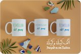 Koffietas/mok  Bismillah rainbow blue_