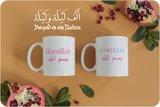 Koffietas/mok  Bismillah rainbow pink_