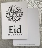 Wenskaart Eid Mubarak kalligrafie_