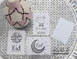 Wenskaart Eid Mubarak maan & sterren_