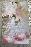 Dubbele wenskaart Ik hou van jou omwille van Allah_