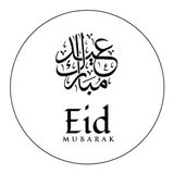 Glossy stickers Eid Mubarak 'kalligrafie' 8 stuks_