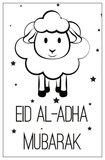 Geschenkkaartje 'Eid Al-Adha Mubarak'_