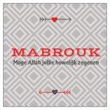 Vierkant geschenkkaartje Mabrouk 'huwelijk'_