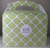 Glossy stickers Eid Mubarak  'colours' 10 stuks_