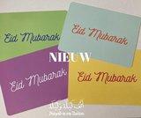 Wenskaart Eid Mubarak mint_