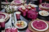 Tafelkleed Eid Mubarak 'Bordeaux/Paars'_