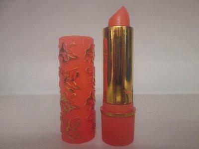 Magische lippenstift oranje (nr.4)