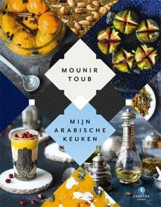 Boek Mijn Arabische keuken