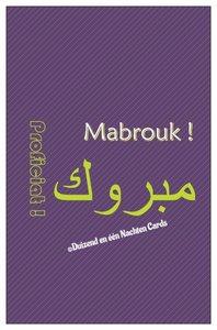 Geschenkkaartje glans-effect 'Mabrouk'