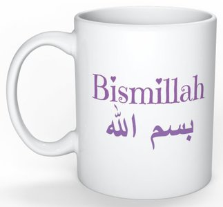 Koffietas/mok  Bismillah paars