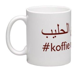 Koffietas/mok  Koffie met melk