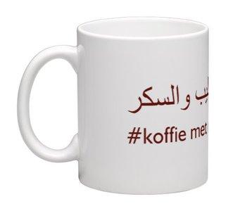 Koffietas/mok  Koffie met melk en suiker