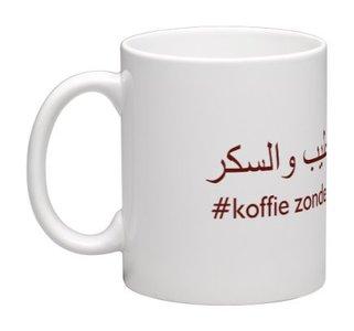 Koffietas/mok  Koffie zonder melk en suiker