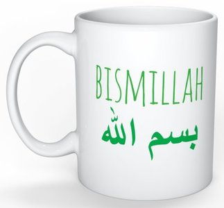Koffietas/mok  Bismillah groen