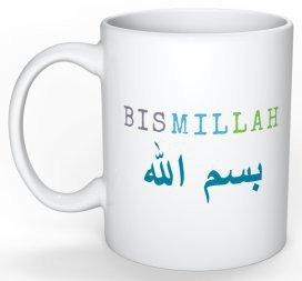 Koffietas/mok  Bismillah rainbow blue
