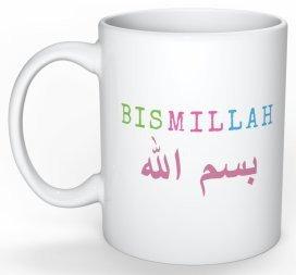 Koffietas/mok  Bismillah rainbow pink