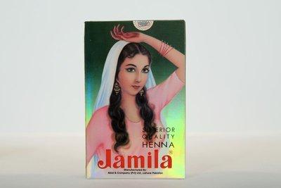 Henna poeder Jamila (100 gram)