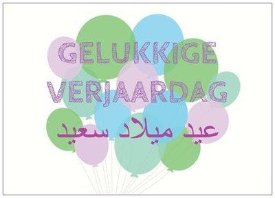 Wenskaart Gelukkige Verjaardag Ballonnen 'Eid Milad Saeed'