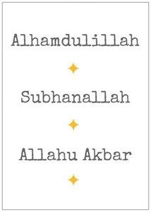 Kaart Alhamdulillah-Subhanallah-Allahu Akbar
