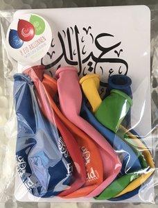 Ballonnen met wenskaart Eid Mubarak kalligrafie