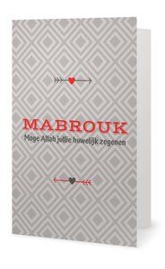Dubbele wenskaart Mabrouk (huwelijk)