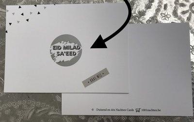 """Kraskaart """"Eid Milad Saeed"""" (gelukkige verjaardag)"""
