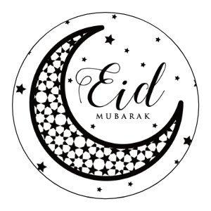 Glossy stickers Eid Mubarak 'maan' 8 stuks