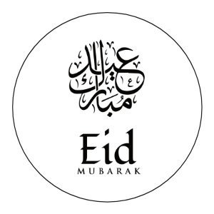 Glossy stickers Eid Mubarak 'kalligrafie' 8 stuks