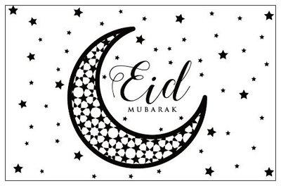Geschenkkaartje 'Eid Mubarak maan & sterren'