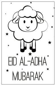 Geschenkkaartje 'Eid Al-Adha Mubarak'