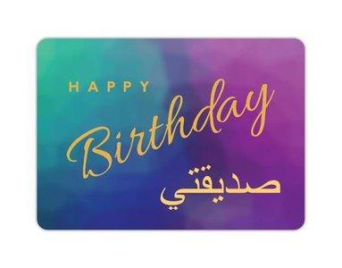 Wenskaart Happy Birthday 'Sadiqatie'