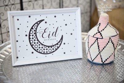 Witte kader Eid Mubarak maan & sterren