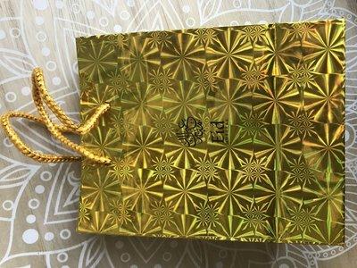 Geschenktasje goud Eid Mubarak kalligrafie