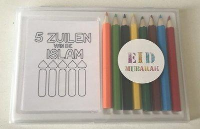 Eid Mubarak kleurplaat set