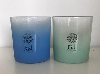 Theelichthouder blauw Eid Mubarak (voor grote theelicht)