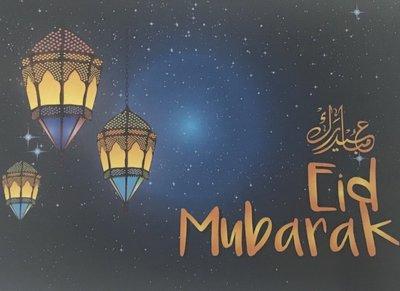 Wenskaart Eid Mubarak lantaarns