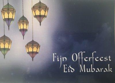 Wenskaart Fijn Offerfeest - Eid Mubarak lantaarns