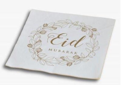 Papieren servetten Eid Mubarak 'Leafs' (50 stuks)