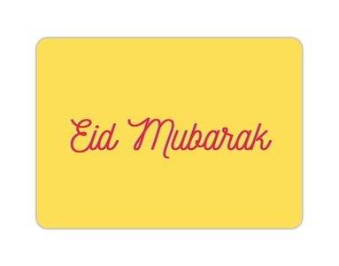 Wenskaart Eid Mubarak geel